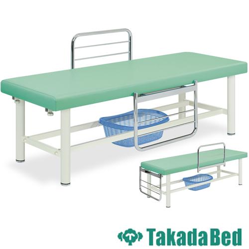 診察台 TB-609 診察室 病院 イス ベンチ ベッド 送料無料 ルキット オフィス家具 インテリア