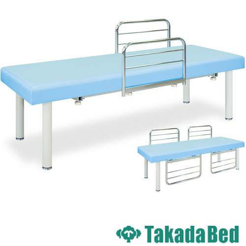 診察台 TB-1225 介護ベッド 施術台 リハビリ台  LOOKIT オフィス家具 インテリア