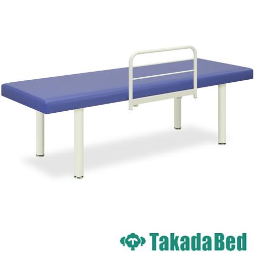 診察台 TB-145 ベッド イス ベンチ 訓練台 指圧 送料無料 LOOKIT オフィス家具 インテリア