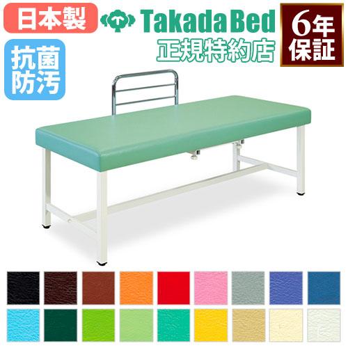 施術台 TB-1364 スキルアップ ベッド 患者 診察用 送料無料 ルキット オフィス家具 インテリア
