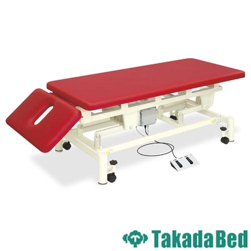 電動式ベッド TB-702 リハビリ 診察台 運動療法用 送料無料 ルキット オフィス家具 インテリア
