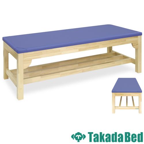 施術台 TB-757 診察台 ベッド ベンチ 病院 木製 送料無料 ルキット オフィス家具 インテリア