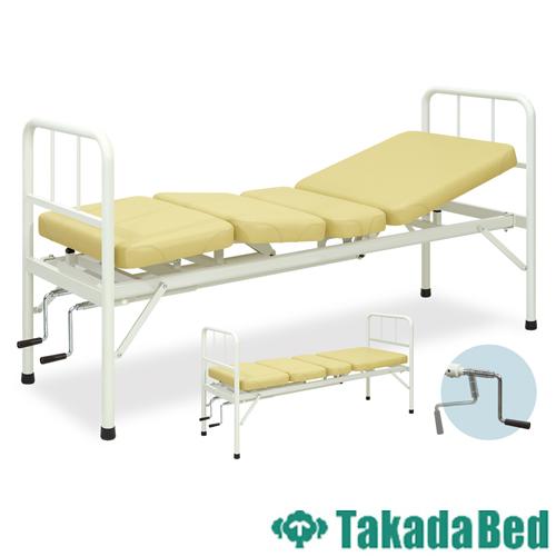 訓練台 TB-532 ベッド リハビリ用 病院 医療用 送料無料 ルキット オフィス家具 インテリア