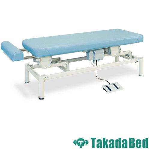 電動昇降台 TB-1243 診察台 医療施設 電動ベッド 送料無料 ルキット オフィス家具 インテリア