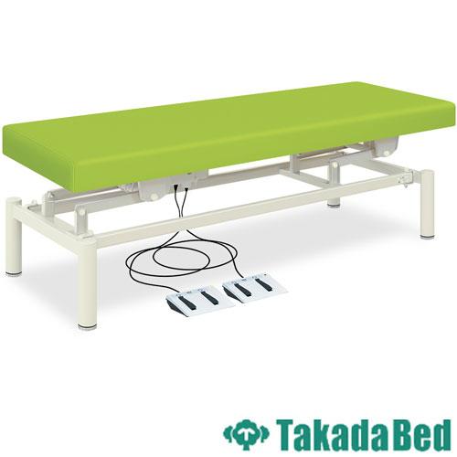 電動昇降台 TB-824 ベッド 診察室 施術 リハビリ 送料無料 ルキット オフィス家具 インテリア