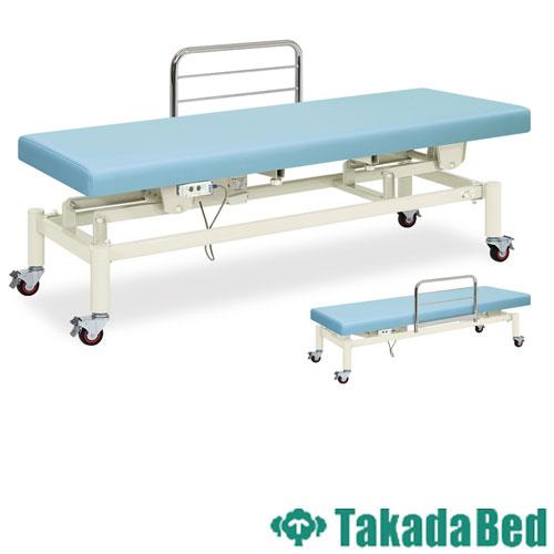 電動昇降台 TB-408 昇降式 電動ベッド 医療用 送料無料 ルキット オフィス家具 インテリア