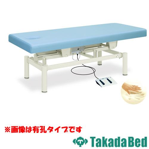 電動昇降台 TB-373 マッサージベッド 整体 病院 送料無料 LOOKIT オフィス家具 インテリア