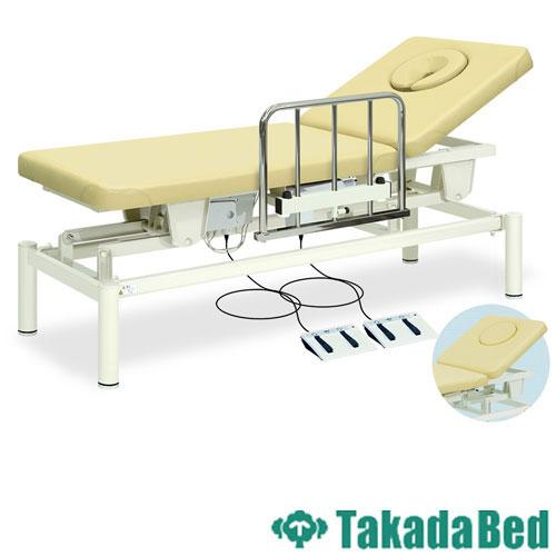 電動昇降台 TB-348 介護ベッド 電動ベッド 国産 送料無料 LOOKIT オフィス家具 インテリア