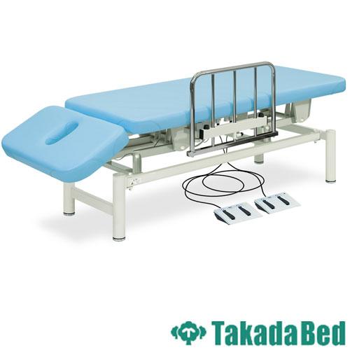 ★送料無料★ 電動昇降台 TB-201 病院 介護施設 マッサージ LOOKIT オフィス家具 インテリア