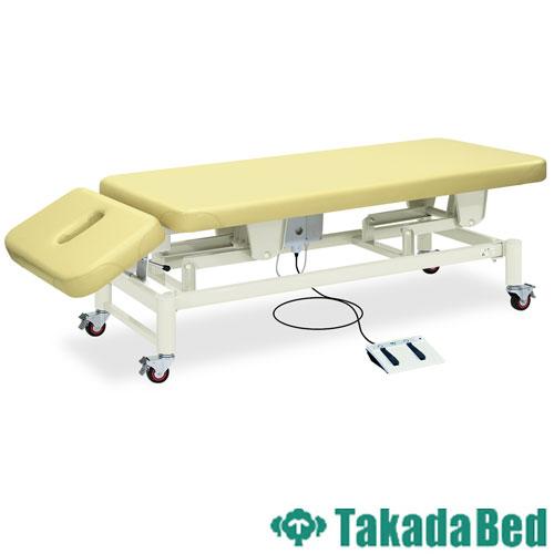 電動昇降台 TB-421 昇降式 電動ベッド 介護 施術 送料無料 ルキット オフィス家具 インテリア