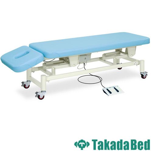 電動昇降台 TB-237 ベッド キャスター付き 病院 送料無料 ルキット オフィス家具 インテリア