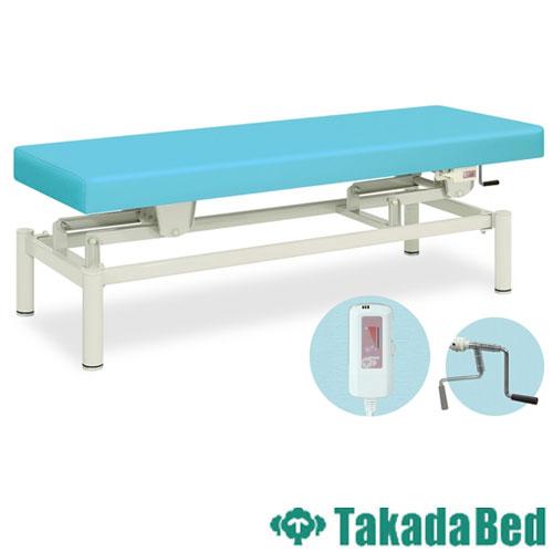 手動昇降台 TB-690 ベッド 温熱シート 施術台 送料無料 ルキット オフィス家具 インテリア