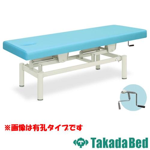 手動昇降台 TB-430 昇降式 ベッド 日本製 レザー 送料無料