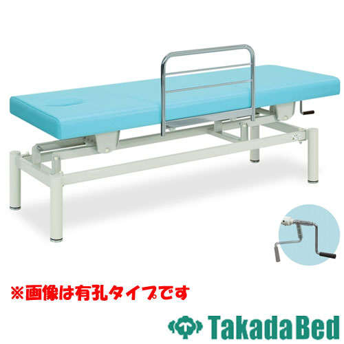手動昇降台 TB-595 ベッド 呼吸穴 無孔 診察台 送料無料 ルキット オフィス家具 インテリア