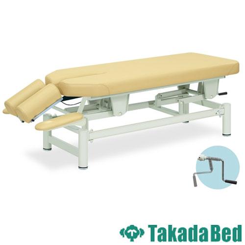 手動昇降台 TB-322 カイロプラクティック ベッド 送料無料 LOOKIT オフィス家具 インテリア