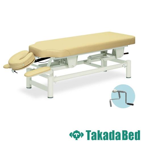 手動昇降台 TB-412 診察台 施術台 医療用 病院 送料無料