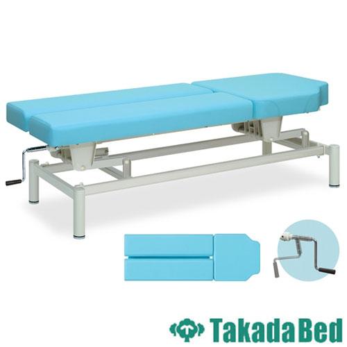 手動昇降台 TB-950 昇降式 ベッド 日本製 医療用 送料無料 LOOKIT オフィス家具 インテリア