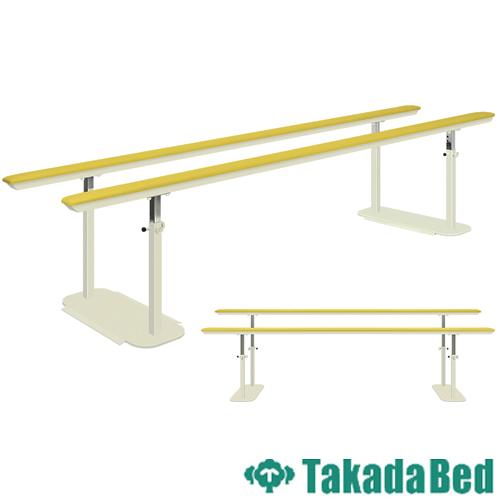 平行棒 TB-718 支持台 歩行補助 リハビリ 医療用 送料無料 ルキット オフィス家具 インテリア