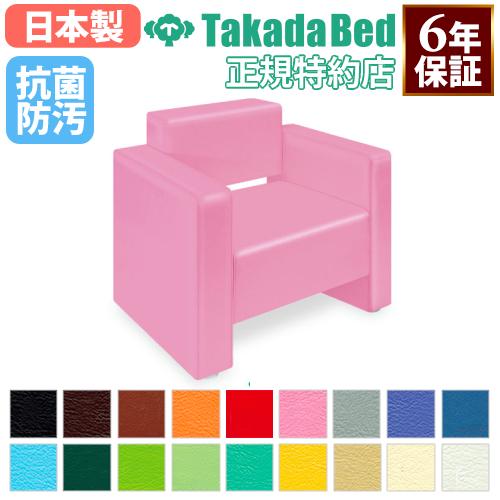 ロビーチェア TB-678-01 1人 椅子 イス レゴーR 送料無料 ルキット オフィス家具 インテリア