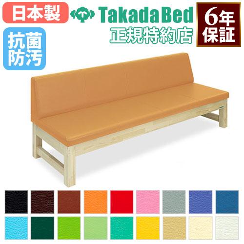 ロビーチェア TB-791-01 モクソファー 長椅子 木 送料無料 LOOKIT オフィス家具 インテリア