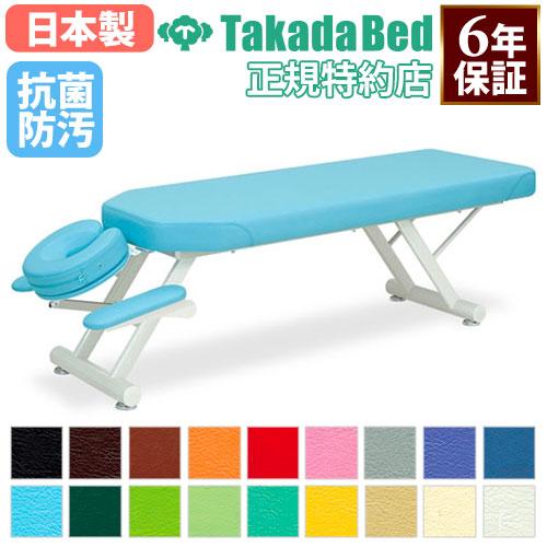 アプローチベッド TB-304 介護ベッド ストレッチ 送料無料 ルキット オフィス家具 インテリア