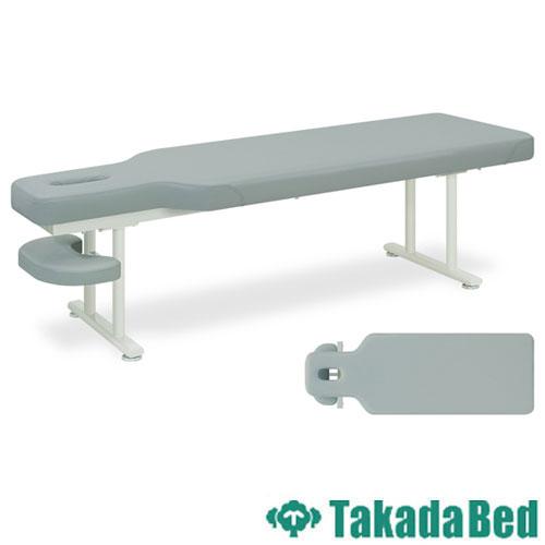 施術台 TB-917 診察台 ベッド 診療所 クリニック 送料無料 ルキット オフィス家具 インテリア