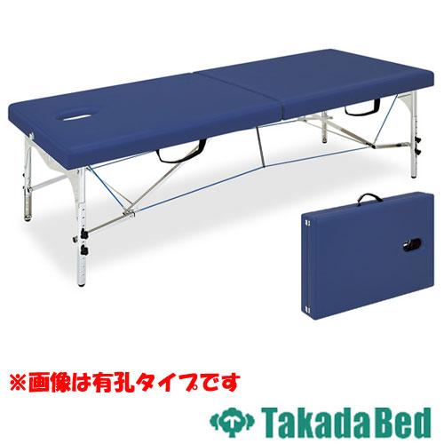 ★送料無料★ ポータブルベッド TB-1000 ベッド 病院 医療用