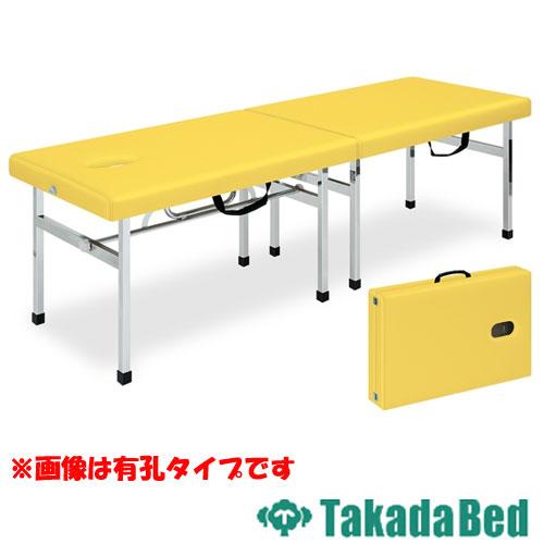ポータブルベッド TB-960 二つ折り ベッド 病院 送料無料