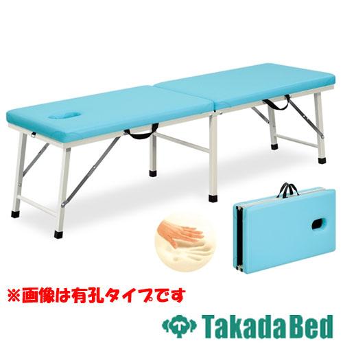 ポータブルベッド 低反発 折りたたみベッド マッサージベッド 整体 ベッド 日本製 激安 TB-130 送料無料 LOOKIT オフィス家具 インテリア
