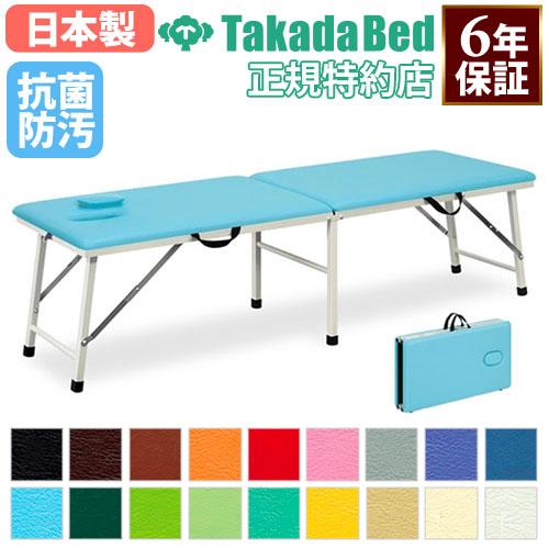 ポータブルベッド TB-187 医療用 ベッド 診療所 送料無料 ルキット オフィス家具 インテリア