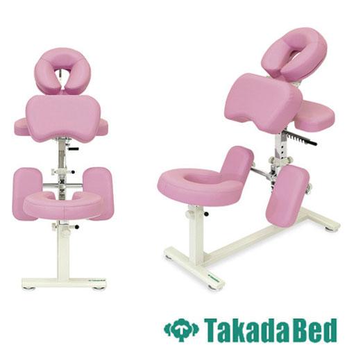 マッサージチェア 椅子型施術台 妊婦用 椅子 病院 マタニティー TB-783 送料無料 ルキット オフィス家具 インテリア