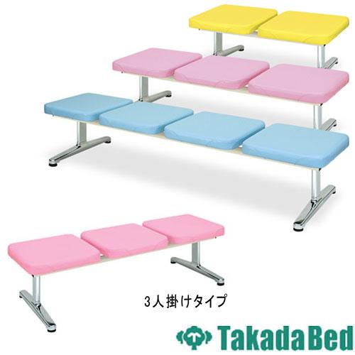 ロビーチェア TB-509-02 3人用 長椅子 待合い 送料無料 ルキット オフィス家具 インテリア