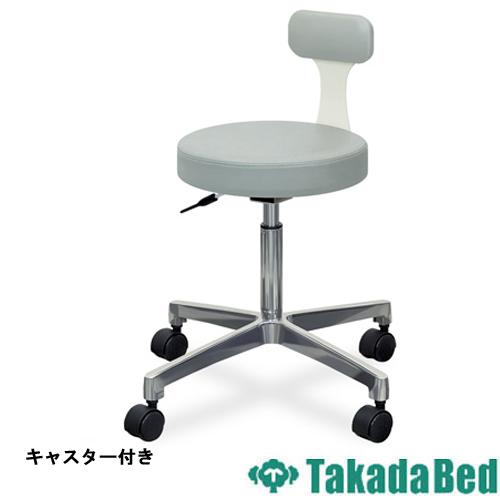 スツール TB-86 背付き 回転椅子 キャスター 送料無料 ルキット オフィス家具 インテリア
