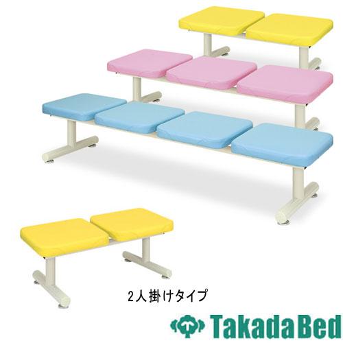 ロビーチェア TB-510-01 2人 長椅子 粉体セライ 送料無料 ルキット オフィス家具 インテリア