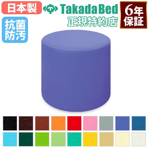 スツール TB-48 クッション 円形 ドラム チェア 送料無料 ルキット オフィス家具 インテリア