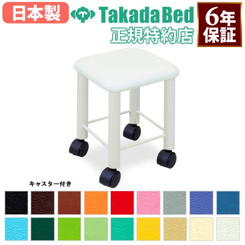スツール TB-50 椅子 チェア レザー 日本製 角型 送料無料 ルキット オフィス家具 インテリア