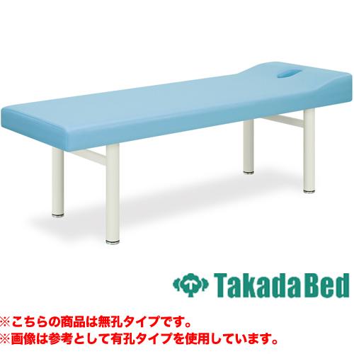 マッサージベッド 施術台 診察台 整体ベッド 整体院 鍼灸院 病院 日本製 TB-138 送料無料