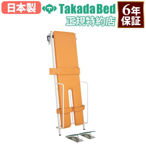 足関節起立矯正ベッド リハビリ用品 起立訓練 トレーニング用品 矯正装置 矯正ベッド リハビリ器具 トレーニング器具 治療院 病院 送料無料 TB-1473