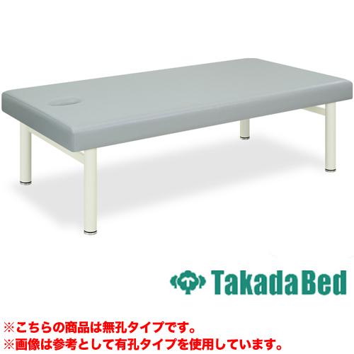 マッサージベッド 整体 ベッド 施術台 診察台 抗菌 防汚 耐薬 整体院 日本製 TB-249 送料無料