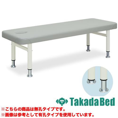 施術台 TB-273 ロハス 日本製 治療 昇降式ベッド 送料無料 ルキット オフィス家具 インテリア