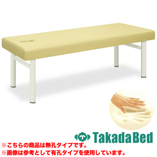 施術台 TB-323 アリス 診察台 レザー 日本製 送料無料 LOOKIT オフィス家具 インテリア