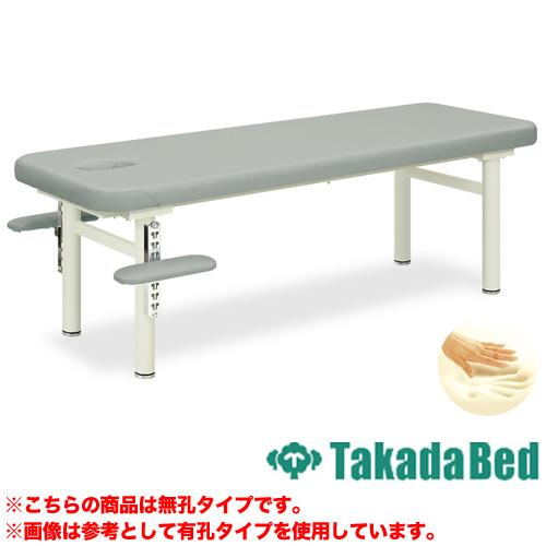 診察台 TB-353 ベッド 病院 ベンチ 180cm 190cm 送料無料 LOOKIT オフィス家具 インテリア