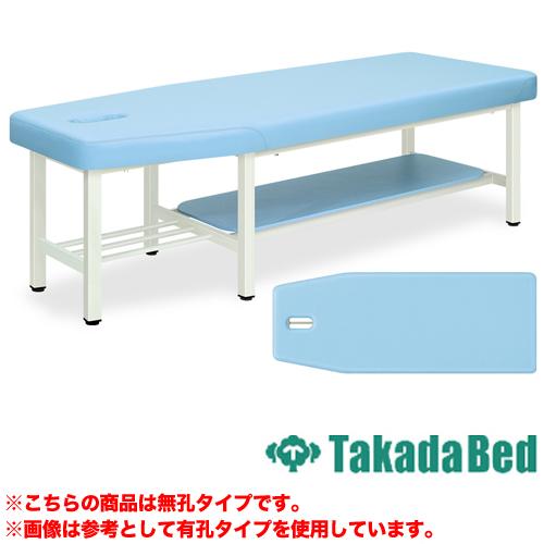 ★送料無料★ 施術台 TB-358 病院 診察台 ベンチ 椅子 ベッド