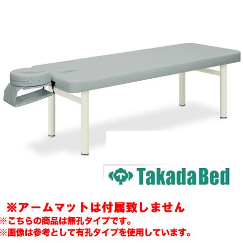 診察台 TB-393 診察室 病院 ベッド 整体 指圧 送料無料