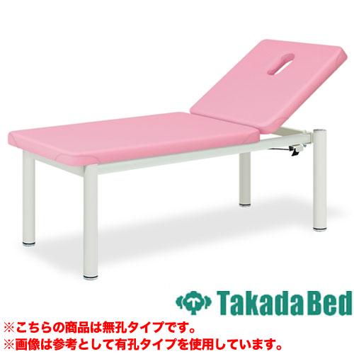マッサージベッド 3年保証付き 日本製 リクライニング ベッド 診察台 介護ベッド エステベッド 整体院 病院 業務用 TB-471 ルキット オフィス家具 インテリア