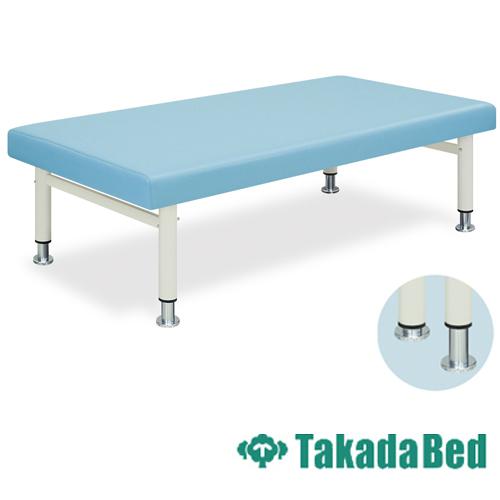 施術台 TB-607 ハイロー ワイドサイズ 高田ベッド 送料無料 ルキット オフィス家具 インテリア