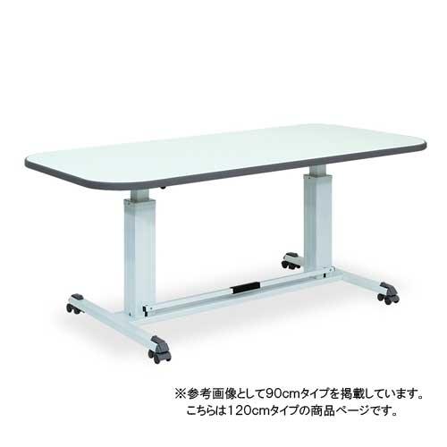 昇降テーブル 送料無料 幅180cm リハビリテーブル 天板 折りたたみ キャスター付き 可動式 高さ調整 ガスシリンダー ダイニングテーブル 角形 TB-256-02