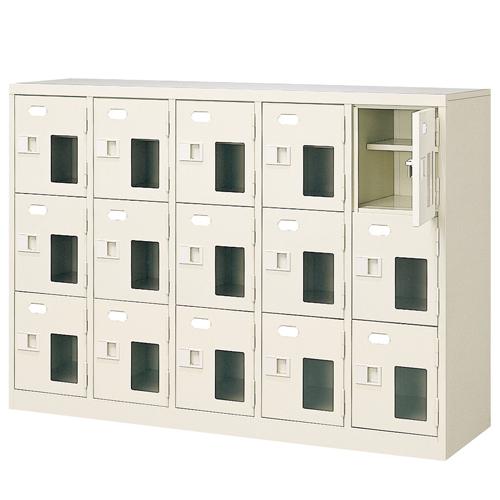 15人用シューズロッカー 5列3段 鍵付き BST5-3HMXK(N) LOOKIT オフィス家具 インテリア