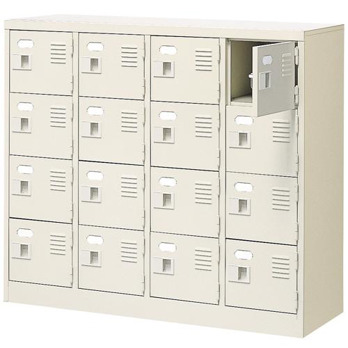 16人用シューズロッカー 4列4段 鍵付き BST4-4WK(N) LOOKIT オフィス家具 インテリア