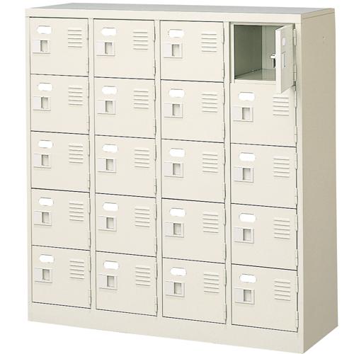 20人用シューズロッカー 4列5段 鍵なし BST4-5W(N) LOOKIT オフィス家具 インテリア